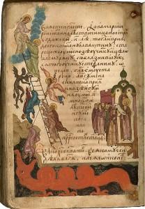 Sirach in Greek