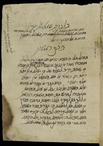 Sirach from the Cairo Genizah