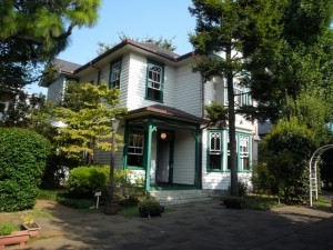 McCaleb's Tokyo Home is now a Museum