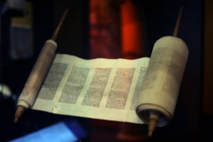 WLA_jewishmuseum_Greek_Torah_Scroll_from_Ionnina