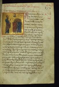 Hebrews Title Page