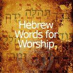 hebrewworship-150x150